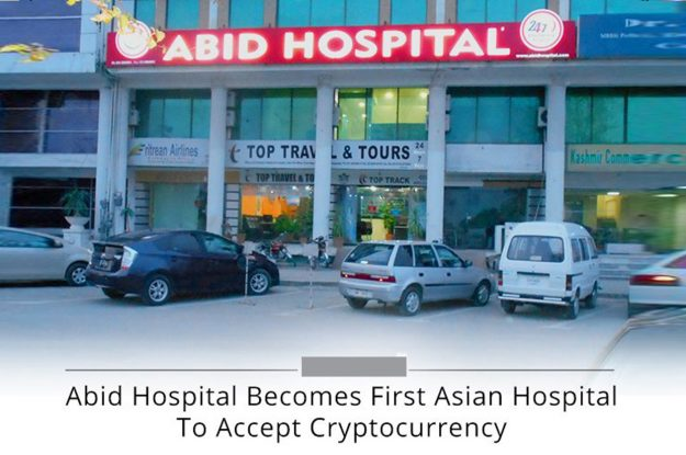 Pakcoin accepted at Abid Hospital, Islamabad