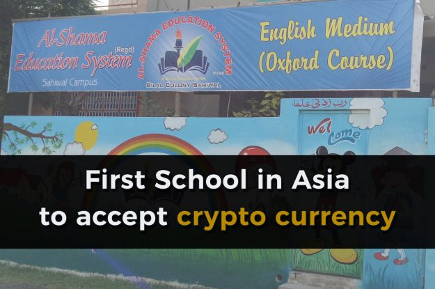 Pakcoin accepted at AlShama Education System